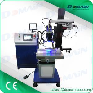 China High Precision Laser Mould Welding Machine , Automatic Metal Welding Equipment on sale