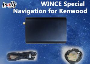 China HD Special GPS Navigation Box for Kenwood comes with map card on sale