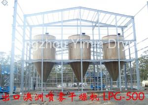 China High Speed Centrifugal Spray Dryer , Spray Drying Machine For Animal Blood on sale