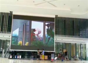 China Commercial Outdoor Full Color Led Screen Video Wall With Nicha Epistar Cree Chip on sale