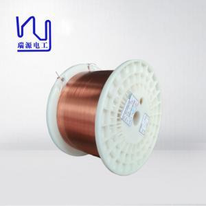 China 0.02mm Self Bonding Rectangular Enameled Ultra Fine Copper Wire ISO 9001-2000 on sale