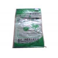 25Kg Organic PP Woven Fertilizer Bag Sack Lightweight Gravure Printing