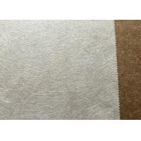 Formaldehyde Free Decorative Acoustic Board For Home Furnishing / Cupboard