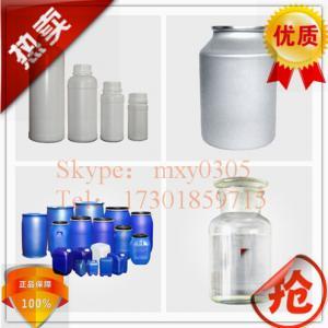 China Golden Quality   Propylene glycol alginate On Sale CAS:9005-37-2 Food Grade    !!! on sale