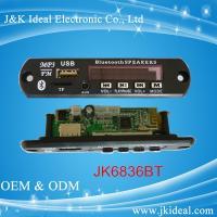 China JK6836BT usb tf card fm bluetooth module mp3 decoder board on sale