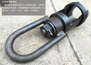 China AW BW Wireline Hoisting Plug Make For Drill Rods Casing Raising Lowering on sale