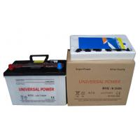 China N70 high rate Dry Charged Car Battery Lead Acid Starting Battery , White on sale