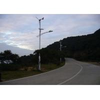 China Over speed Control System Home Wind Generator Patented Blades Electrical Generating HAWT on sale