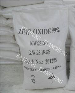 China Zinc Oxide 99%/99.5%/99.7%/feed grade on sale