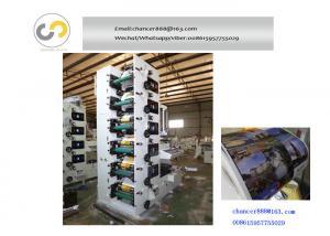 China 6 colors flexo label printing machine,  paper roll stickers flexo printing machine on sale