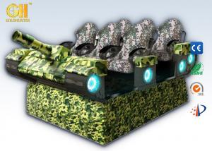 China Tank - Shaped 9D VR Simulator , 9d Adventure Extreme CinemasWireless Operation on sale