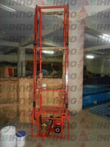 China Farm Machinery for Sugarcane Farmer SL5 Sugarcane Lifting Machine/Mini Sugarcane Lifter on sale