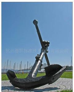 China Hot Dip Galvanized Rock Boat Anchor Stock Anchor With ABS GL Certificate on sale