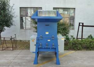 China 300mm Plastic Bottle Crushing Machine Power 5.5kw 600r/Min First Rate Claw Shaped Blade on sale
