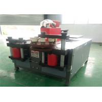 Fast CNC Busbar Machine For Power And Construction Industry High Accuracy