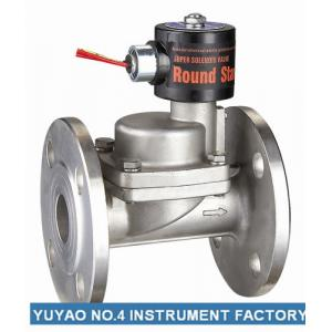 China Low Voltage Solenoid Steam Valve , Solenoid Operated Diaphragm Valve on sale