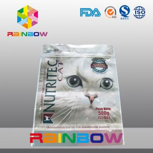 China Ziplock Packaging Bag / Customized Printed Pet Food Pouch Three Side Seal on sale