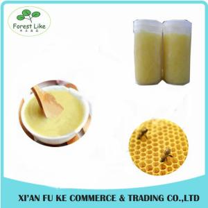 China Pure Freeze Dried Royal Jelly Powder with 10-HDA on sale