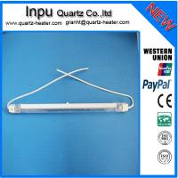China half white far infrared quartz heater lamp  1500w /220v on sale