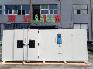 China Environmental Simulation Multi Function High Low Temperature Test Chamber on sale