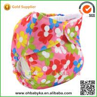 soft and super absorbent wholesale baby cloth diaper