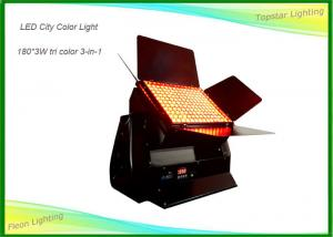 China 600W Ip55 Interior LED Wall Wash Lights , Led City Color Light Sky Projector on sale