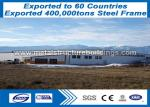 structural steel composition and Prefab Steel Frame professional at India area