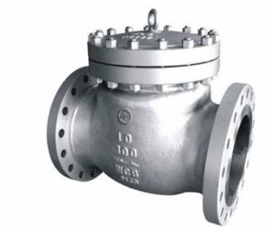 China High Pressure LCB / WC6 / WC9, Class 600 / 900 / 1500 Swing API 6D Check Valves on sale