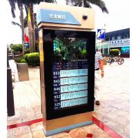 China Anti Glare Touch Screen Bus shelter Ticket Kiosk , LCD Touch Screen Kiosk For Bus Station on sale