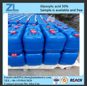 China Oxo-acetic acid / Glyoxalic Acid solution as pharm cosmetic ingredients CAS 298-12-4 on sale