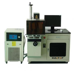 China 75 watt diode laser marking machine for Steel and Aluminum , Metal Laser Marking on sale