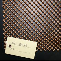 Metal Coil Drapery|Wire Woven Fabrics|Architectural Drapery (1.2mmx6.0mm)