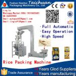 automatic  grain sugar coffee bean,rice ,sachet,snack,salt packaging machine food packing machine