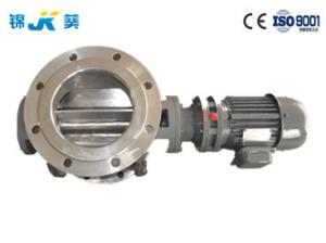 China Agricultural Rotary Feeder Valve 2 Bar System Differential Pressure Airlock Feeder on sale