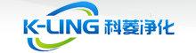 China Túnel de la ducha de aire manufacturer
