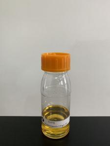 China Propiconazole 250G/l EC ,Leaf Spot Disease Crop Fungicides , Light Brown Liquid Fungicide Pesticide,light yellow liquid on sale