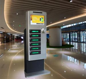 China Free Standing Money Making Phone Charging Lockers Solar Panel For Charging Cell Phone on sale