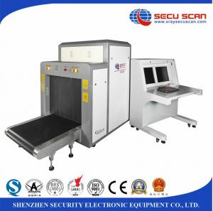 China Russian software interface x ray introscopes for train station, airport on sale