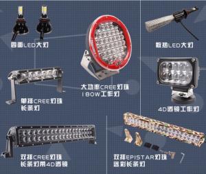 China HID LED Auto Lights Headlight Fog Light LED Light Bar LED Work Light on sale