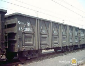 China Railway Freight Agent China To Turkmenistan Azerbaijian on sale
