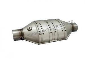 China CatalyticConverter on sale