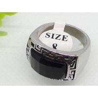 Semi Precious Stone Ring Vintage Style 1140329