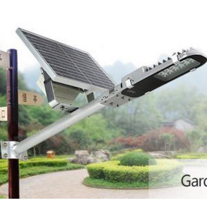 China Cool White Solar Street Lights , 20W Solar Panel Street Lamp Free Maintenance on sale