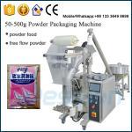 アイス クリームのトッピングはパッキング機械/アイス クリームの粉の包装機械を粉にします
