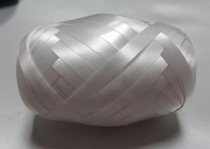 China Big Size White Printed Curling Ribbon Egg 5mm*50m In PP Material on sale