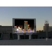 RGB P6 DIP led display board outdoor , led advertising screen High Definition Silan Chip