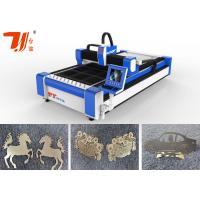 China Original Fiber Laser Laser Cutting Machine For Metal / Alloy Steel / Copper on sale
