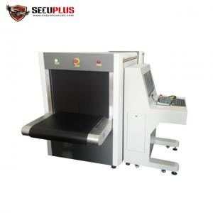 China 35mm Penetration X Ray Baggage Scanner 200kg Max Weight With Intelligent Software on sale