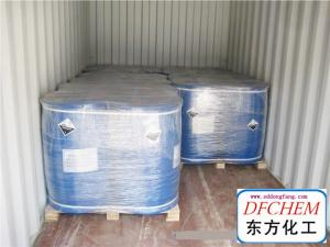 China PBTC PBTCA Water treatment chemicals on sale