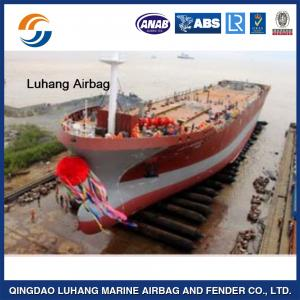 China ship launching airbag/marine airbag/ rubber air bag on sale
